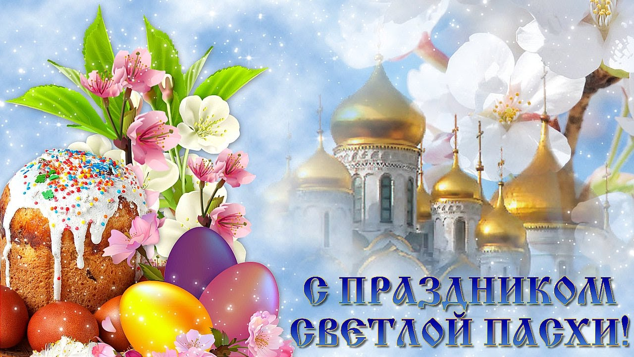 Поздравления красивые картинки к праздниками